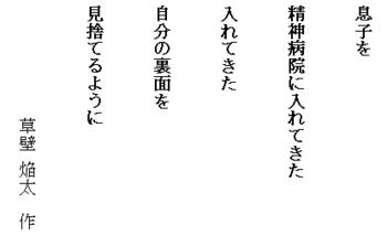 20190311-003キャプチャ.PNG